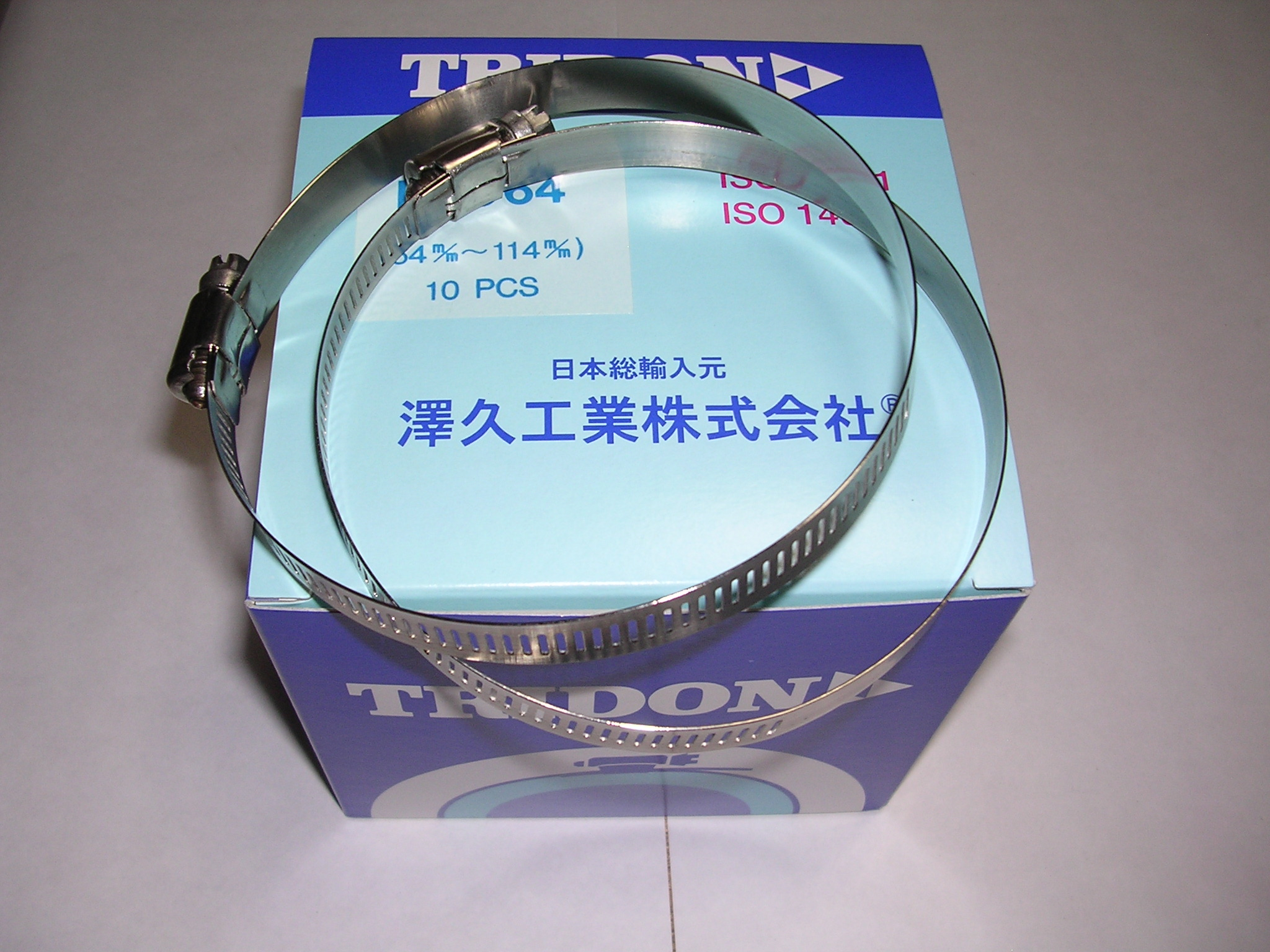 TRIDON/トライドンバンド  オールステンレスホースバンド  HAS10 〔15〜27mm〕 澤久工業/SAWAKYU バラ売り