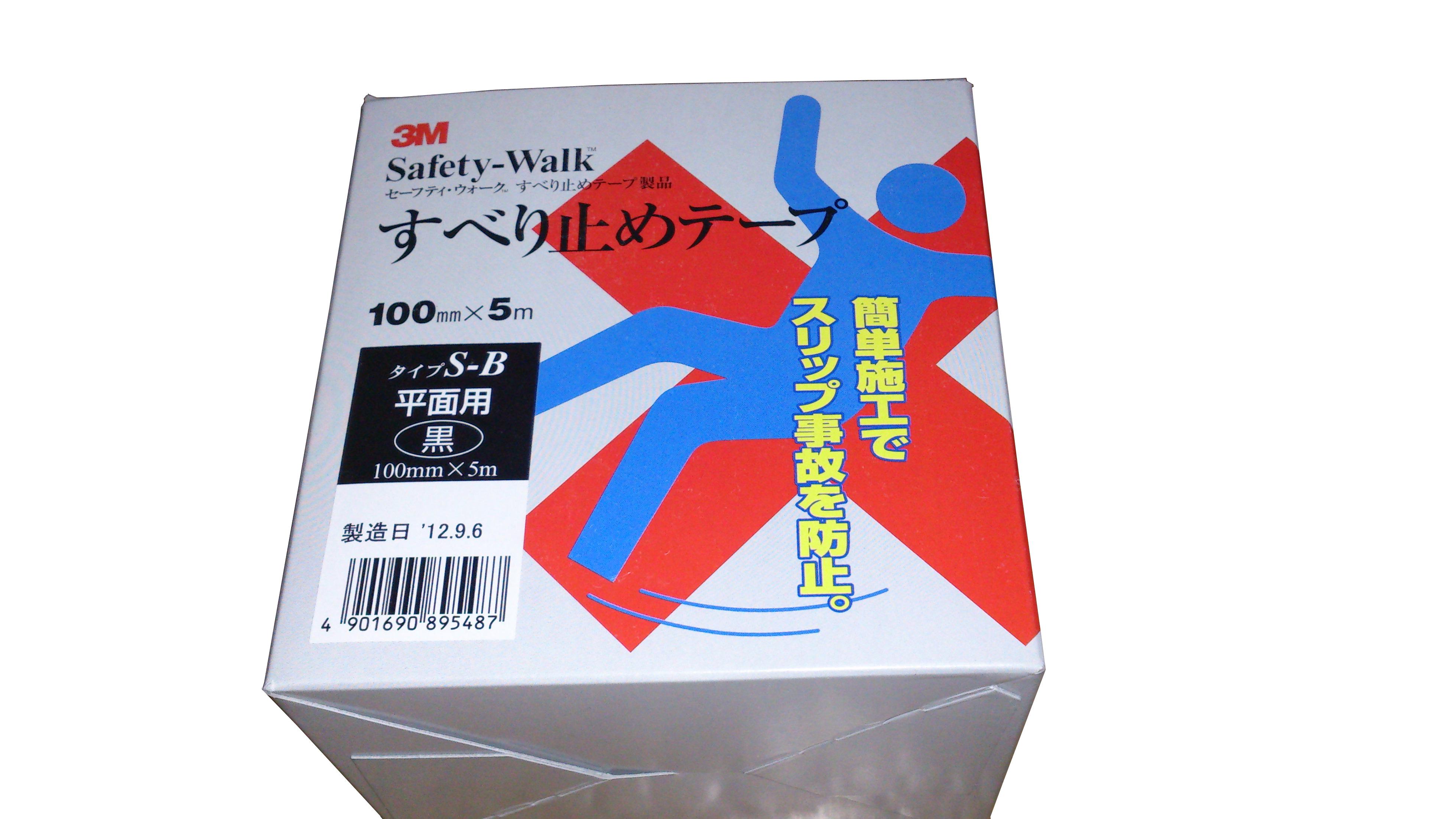 3Mセーフティ・ウォークすべり止めテープSB 黄色と黒 100mm幅x5m