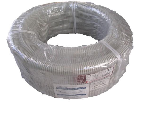サクションホースFW25mmx20m (内径25mm) プラステク 塩ビ(PVC)フラットサクションホース