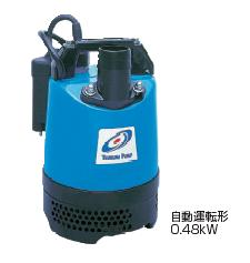 ツルミ 一般工事排水用 水中ハイスピンポンプ LB480A(自動運転型)