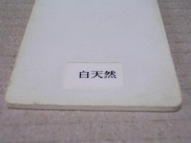 ゴム板 白色ゴムシート(白天然ゴム板(NR)) 定尺 3mm×1000mm×20m