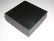 ゴム板カット ゴムシート切り板 天然ゴム(NR)切断品 40mm×300mmx300mm 角板ゴム