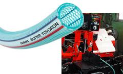 TOYOX/トヨックス スーパートヨロンホースST 内径75(75mm) ST75 カット販売品
