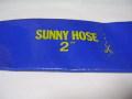 サニーホース/SUNNY HOSE 送水ホース 40mm 1.5インチ 100M物