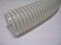 サクションホース FW19x50m (内径19mm) 【送料無料】 プラステク 塩ビ(PVC)サクションホース