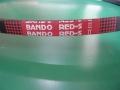 バンドー 農機用Vベルト Sレッド SA19 BANDO