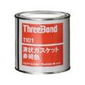 液状ガスケット TB1101 1kg スリーボンド