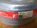 テクノブレード 糸入りブレードホース 25mm (25x33) 50M 塩ビ/PVCホース 国産 プラステク