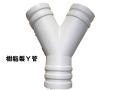 樹脂製分岐Y管グレー(ポリエチレン製)90mmフレキホース用(型式 P-RY0909)