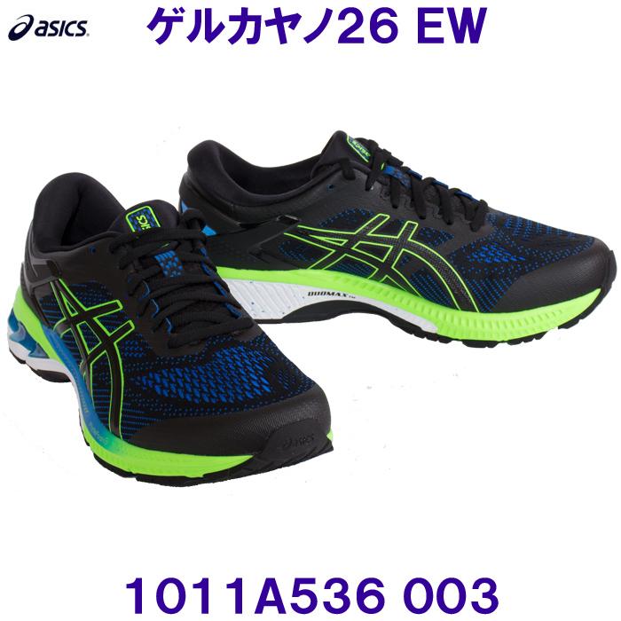 1011A536-003 【ハマノスポーツ】