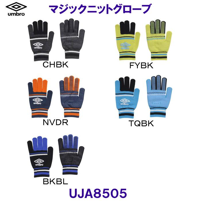 UJA8505 【ハマノスポーツ】