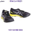 1011A169-003 【ハマノスポーツ】