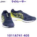 1011A741-405 【ハマノスポーツ】