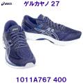 1011A767-400 【ハマノスポーツ】