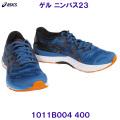 1011B004-400 【ハマノスポーツ】