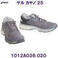 1011A019-800 【ハマノスポーツ】