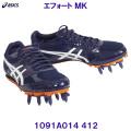 1091A014-412 【ハマノスポーツ】