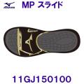 11GJ150100 【ハマノスポーツ】