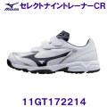 11GT172214 【ハマノスポーツ】
