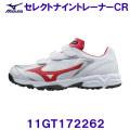 11GT172262 【ハマノスポーツ】