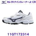 11GT172314 【ハマノスポーツ】