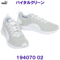 194070-02 【ハマノスポーツ】