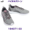 194071-03 【ハマノスポーツ】
