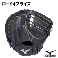 1AJCS12400 09 【ハマノスポーツ】