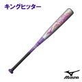 1CJFY11174-0367 【ハマノスポーツ】