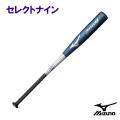 1CJMR13184-0903 【ハマノスポーツ】
