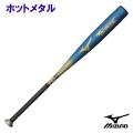 1CJMR13584 【ハマノスポーツ】