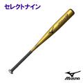 1CJMY13280-50 【ハマノスポーツ】