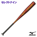 1CJMY13577-62 【ハマノスポーツ】
