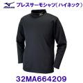 32MA664209 【ハマノスポーツ】