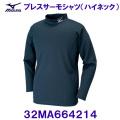 32MA664214 【ハマノスポーツ】
