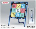 B2216【ハマノスポーツ】