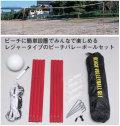 B3034【ハマノスポーツ】