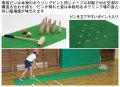 B3419【ハマノスポーツ】