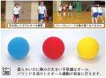 B3464【ハマノスポーツ】