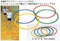 B3509【ハマノスポーツ】