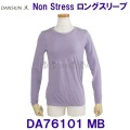 DA76101-MB 【ハマノスポーツ】