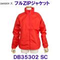 DB35302 SC 【ハマノスポーツ】