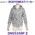 DN55356P Z 【ハマノスポーツ】