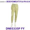 DN65335P FY 【ハマノスポーツ】