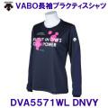 DVA5571WL DNVY 【ハマノスポーツ】