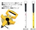 G1181【ハマノスポーツ】