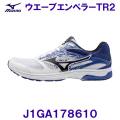 J1GA178610 【ハマノスポーツ】