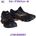 J1GC200051 【ハマノスポーツ】
