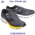 J1GC200316 【ハマノスポーツ】