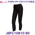 JSFC10810 90 【ハマノスポーツ】